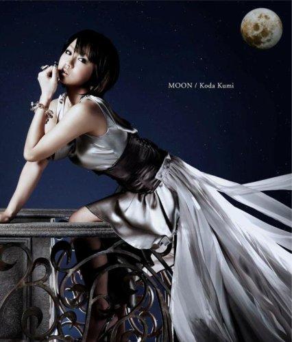 Moon Crying