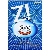 【第2類医薬品】EC専用)ロートジーb スライム容器 企画品 PB 12mL