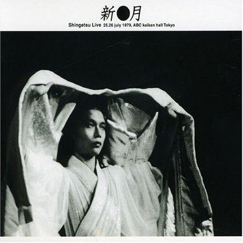 新月: Live 07-26-79: ABC Kaikan Hall Tokyo (Dig)