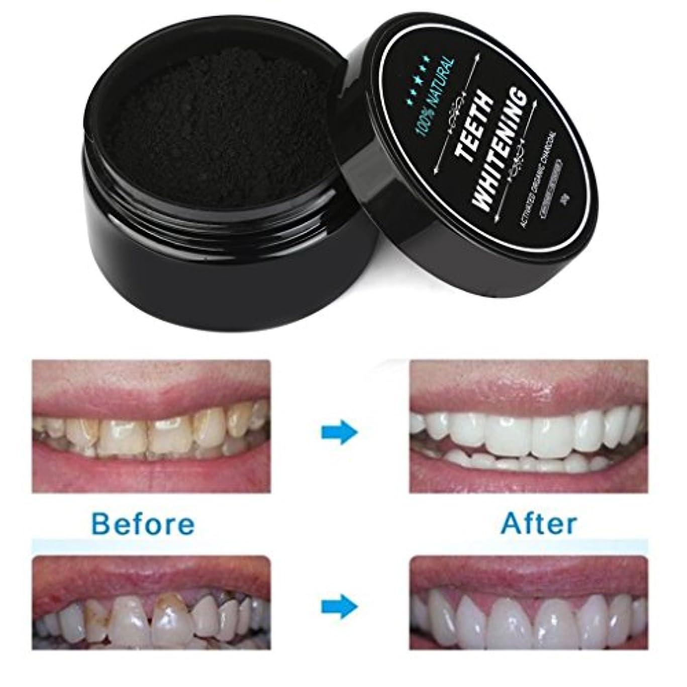 毎回ピニオンアコードSakuraBest 歯のホワイトニングパウダー天然有機活性化 炭竹の歯磨き粉