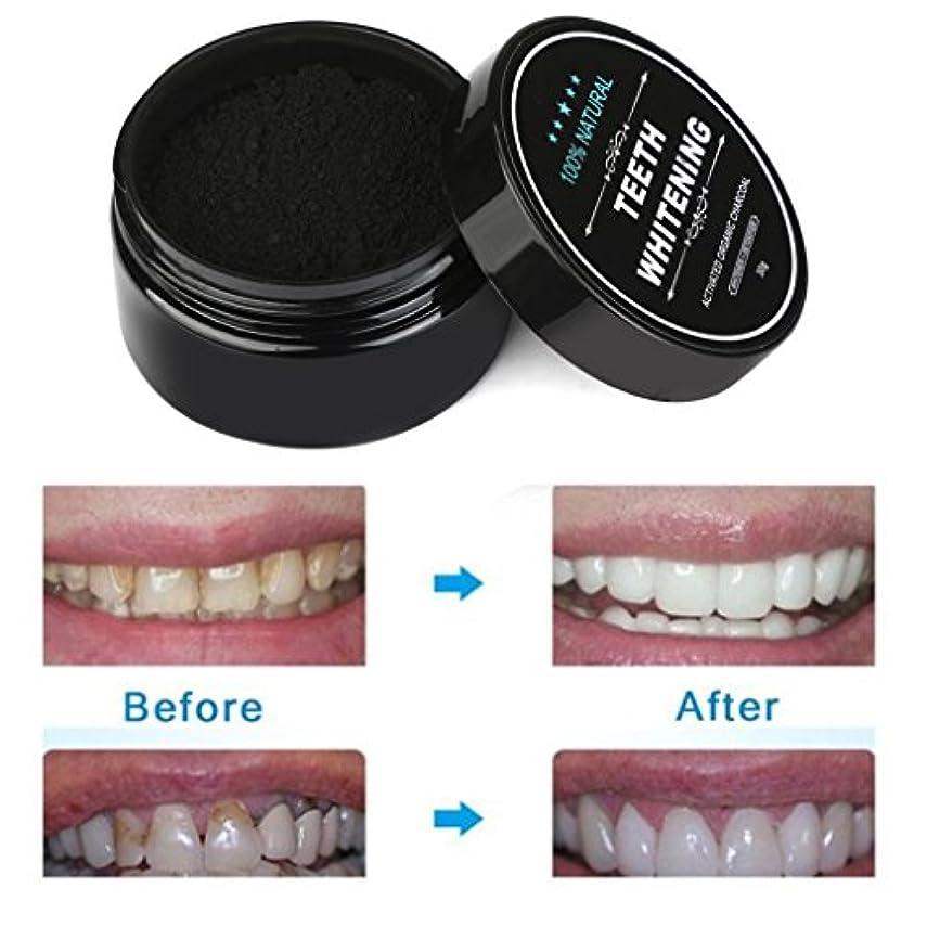 いらいらする所有者敬意SakuraBest 歯のホワイトニングパウダー天然有機活性化 炭竹の歯磨き粉