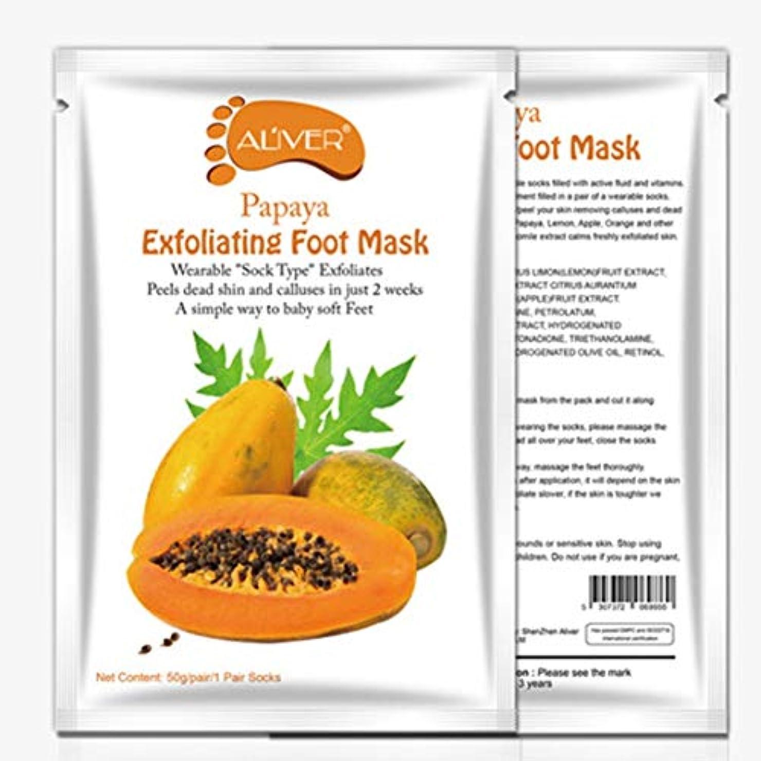 くるみ凶暴な配分ペア/セット便利なフットケアパパイヤ剥離ピールマスクやわらかい足でデッドスキンモイスチャライジングマスクを取ります