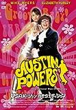 オースティン・パワーズ <USA VERSION/DTS EDITION> [DVD]