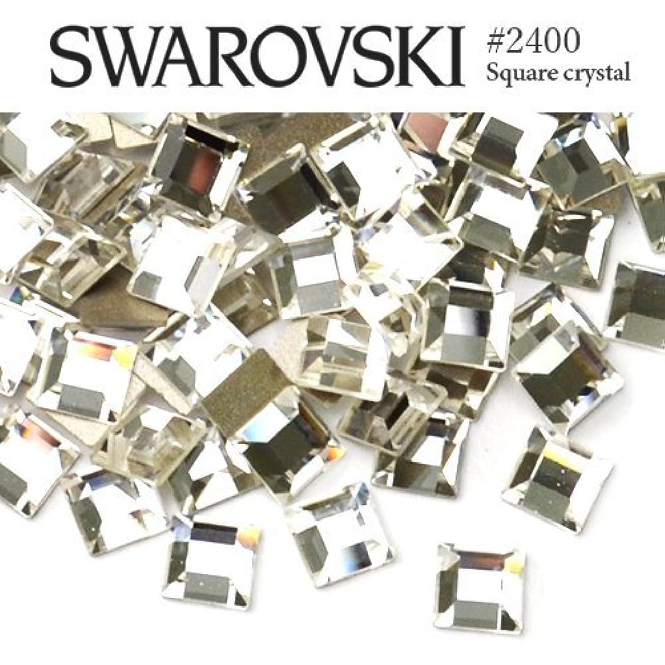 おなじみの主干渉#2400 スクエア (正方形) [クリスタル] 3mm 20粒入り スワロフスキー ラインストーン