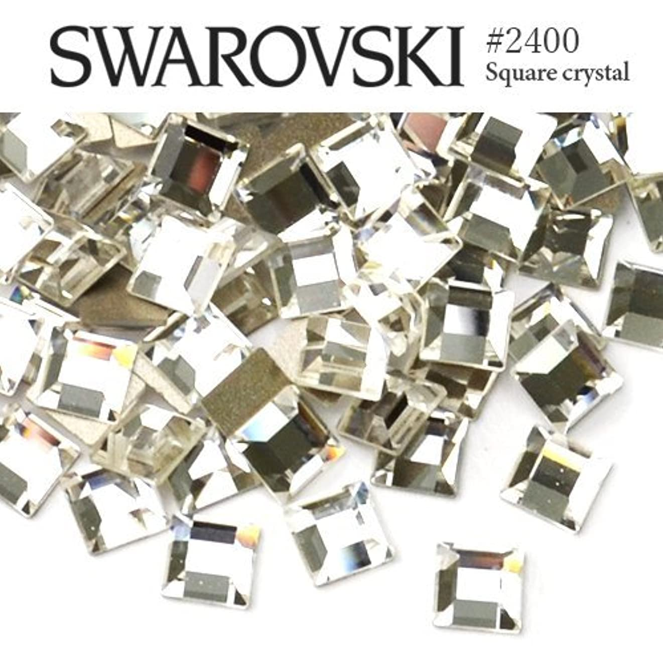 和らげる生まれコピー#2400 スクエア (正方形) [クリスタル] 3mm 20粒入り スワロフスキー ラインストーン