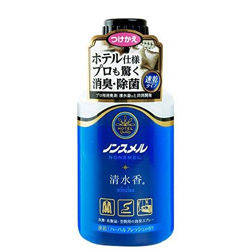 ノンスメル清水香 【ホテル仕様】 消臭・除菌スプレー ハーバルフレッシュの香...