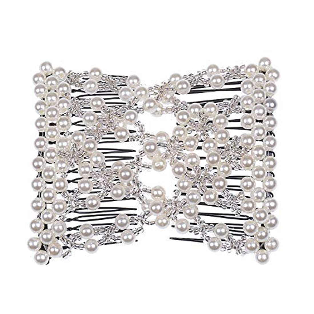 征服豚感覚Casualfashion Delicate Women Girls EZ Stretch Pearls Combs Beaded Hair Comb Jewelry Double Clips (White) [並行輸入品]