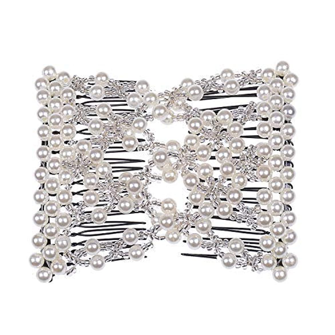 積分水分永久Casualfashion Delicate Women Girls EZ Stretch Pearls Combs Beaded Hair Comb Jewelry Double Clips (White) [並行輸入品]