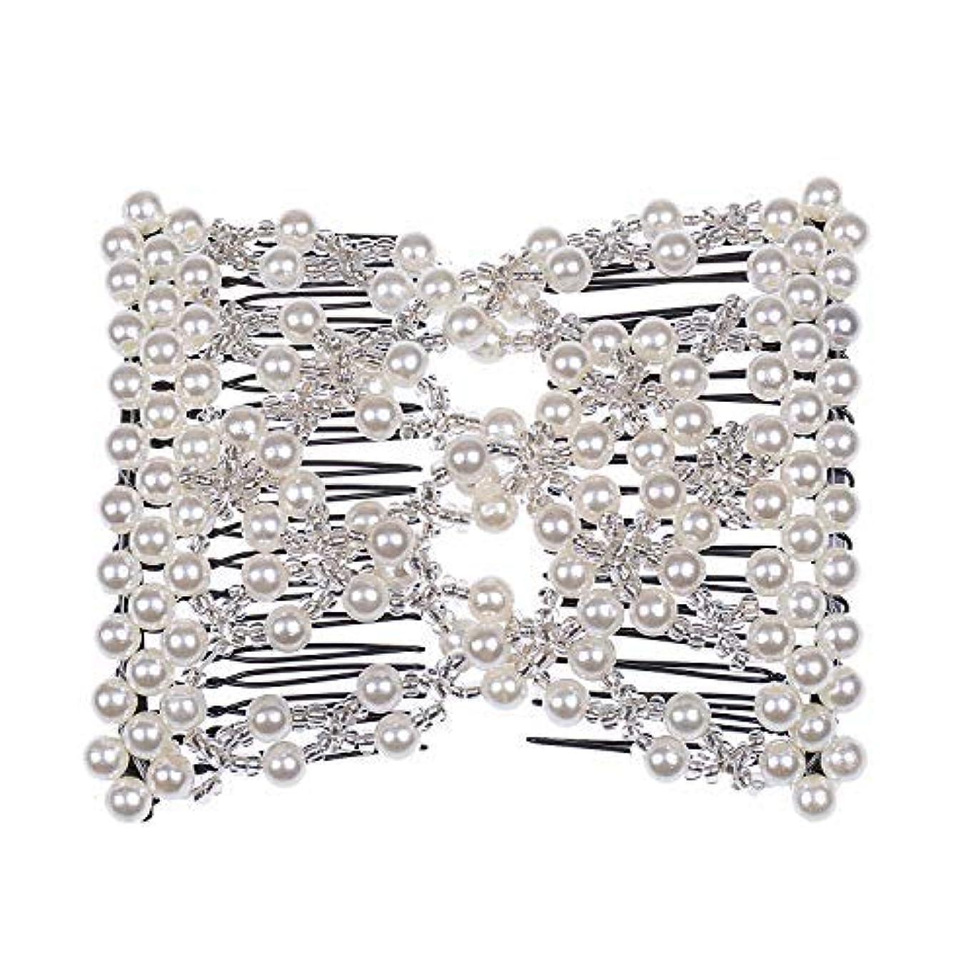 不一致原点グリースCasualfashion Delicate Women Girls EZ Stretch Pearls Combs Beaded Hair Comb Jewelry Double Clips (White) [並行輸入品]