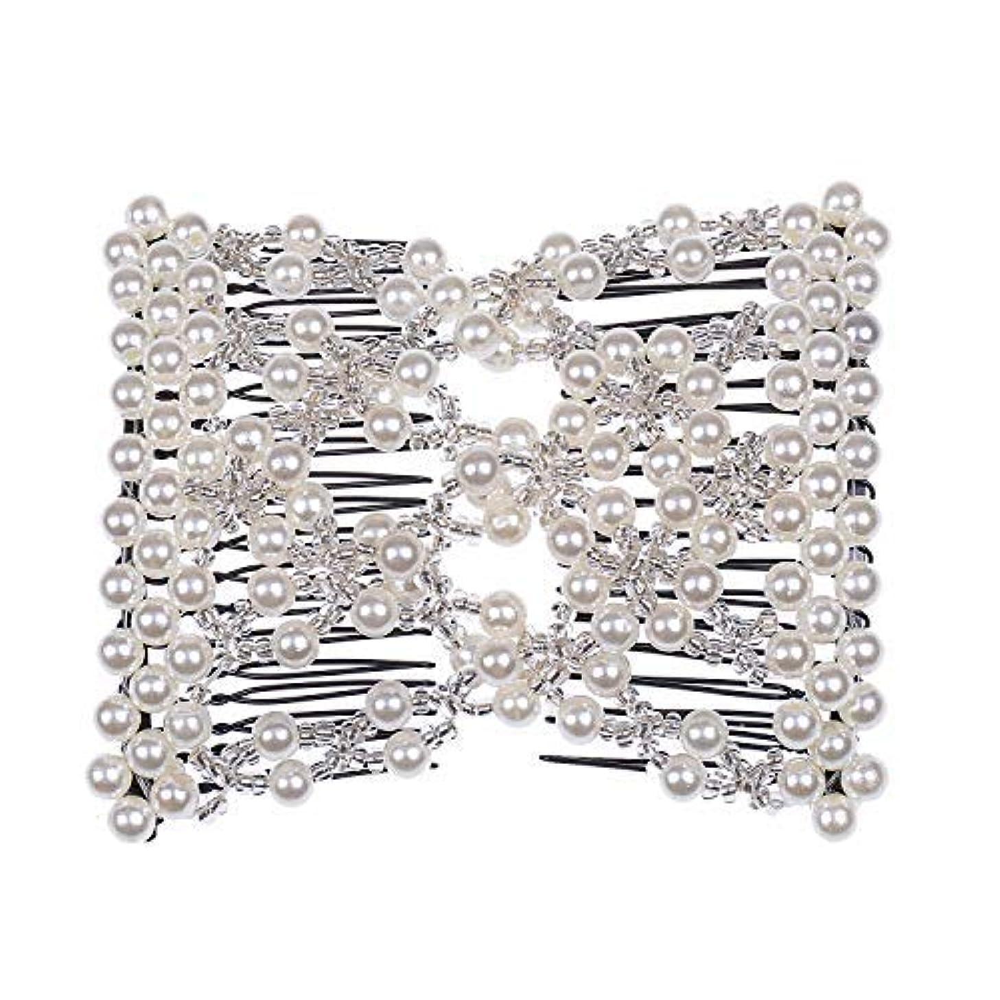 早い十億拡張Casualfashion Delicate Women Girls EZ Stretch Pearls Combs Beaded Hair Comb Jewelry Double Clips (White) [並行輸入品]