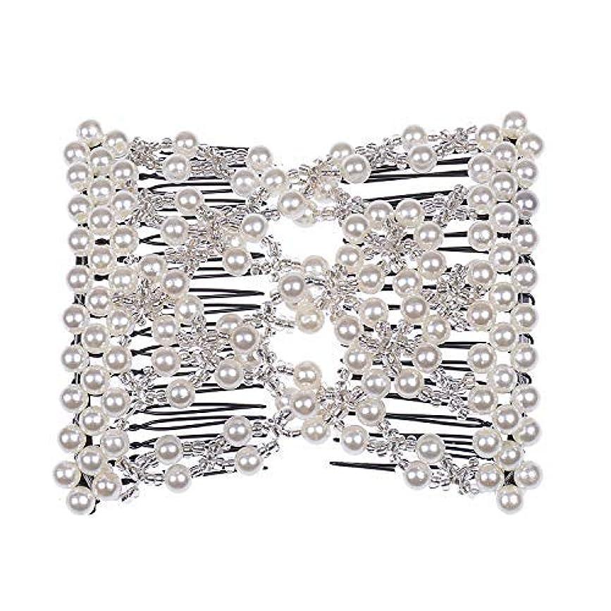 暴君女王日帰り旅行にCasualfashion Delicate Women Girls EZ Stretch Pearls Combs Beaded Hair Comb Jewelry Double Clips (White) [並行輸入品]