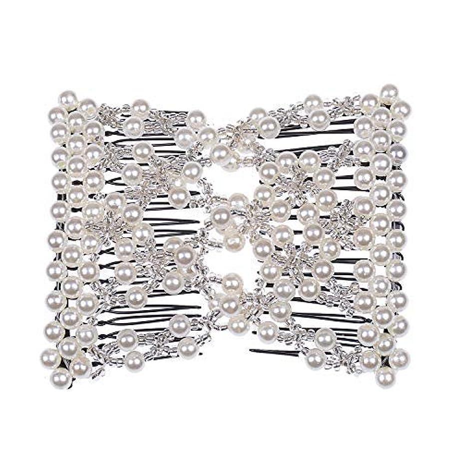 オーバーコート不快洞察力のあるCasualfashion Delicate Women Girls EZ Stretch Pearls Combs Beaded Hair Comb Jewelry Double Clips (White) [並行輸入品]