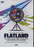 FLATLAND[DVD]