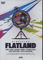 JSD-007 FLATLAND [DVD]