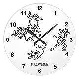 鳥獣人物戯画の壁掛け時計:ピクチャークロック(日本の名画シリーズ) (C) [並行輸入品]