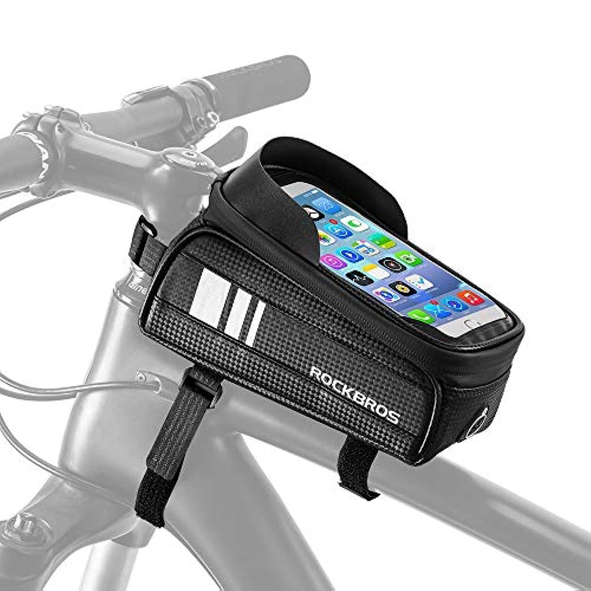 傷つきやすい酸促すROCKBROS(ロックブロス)トップチューブバッグ 大容量 フレームバッグ 日除け 自転車 バッグ 軽量 スマホホルダー ナビホルダー 6.0インチスマホ対応 充電 ハンドルバッグ