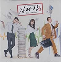 キム課長 OST (KBS TVドラマ)