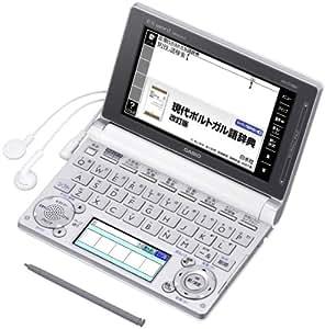 カシオ 電子辞書 エクスワード ポルトガル語モデル XD-D7800