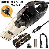 Hikeren 車用掃除機 LEDライト付き 4300-4500PA DC12V 106W 5mロング電源コード 乾湿両用 収納バック付き