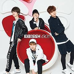 EBiSSH「CHANCE」のジャケット画像