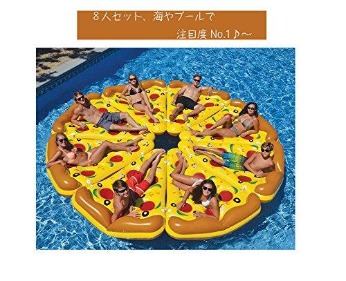 Cocobunny(ココバニー) でかく ピザ 浮き輪 ビーチマット ビーチボード ジャンボ 巨大 キュート フロート 海 プール 海水浴 リゾート ビーチグッズ 8人セット