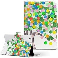 igcase d-01J dtab Compact Huawei ファーウェイ タブレット 手帳型 タブレットケース タブレットカバー カバー レザー ケース 手帳タイプ フリップ ダイアリー 二つ折り 直接貼り付けタイプ 009952 植物 カラフル イラスト