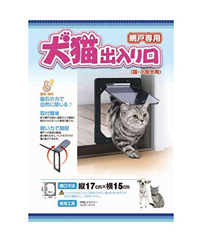 RoomClip商品情報 - エーワン (A-one) 網戸専用 犬猫出入り口(猫/小型犬用)