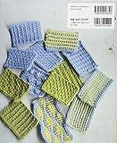 もっと知りたいアフガン編み (おもしろ編み地がいっぱい!) 画像
