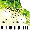 リラクシング ピアノ~ベスト ヒーリング コレクション