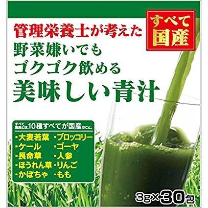 日本漢方 ゴクゴク飲める美味しい青汁