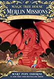 Night of the Ninth Dragon (Magic Tree House (R) Merlin Mission) 画像