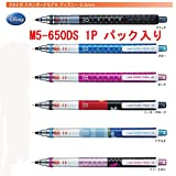 三菱鉛筆クルトガ ディズニー シャープペン M5-650DS (M5-650DS ミッキーグローブ)