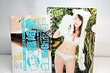 篠崎愛 しのざきあい|両面ビッグポスター & クリアファイル