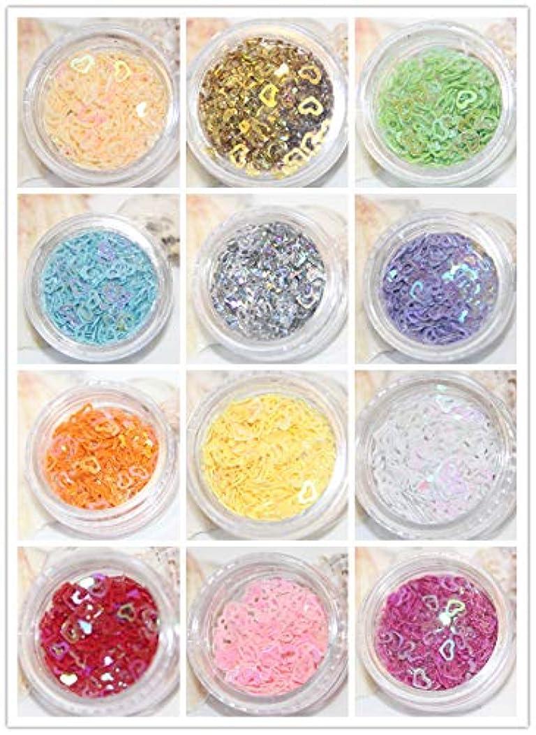 実用的従順な理論的Glitter Powderジェルネイル くりぬきハートネイルパーツ ラメ ホログラム グリッター アートラメグリッター 12色セット 宇宙塗り レジン封入 ネイル