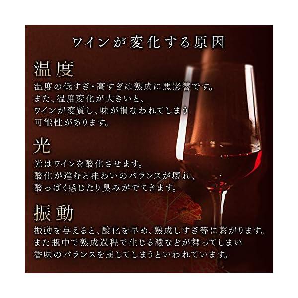 ワインセラー 12本 1ドア タッチパネル ミ...の紹介画像3