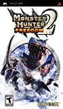 Monster Hunter Freedom 2 (輸入版) - PSP