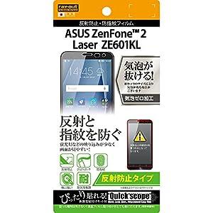 レイ・アウト ASUS ZenFone 2 L...の関連商品3