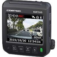 コムテック ドライブレコーダー HDR752G 200万画素 Full HD ノイズ対策 LED信号対応 画像補正 専用microSD(32GB)付 駐車監視機能 日本製&3年保証 GPS レーダー探知機連携 COMTEC