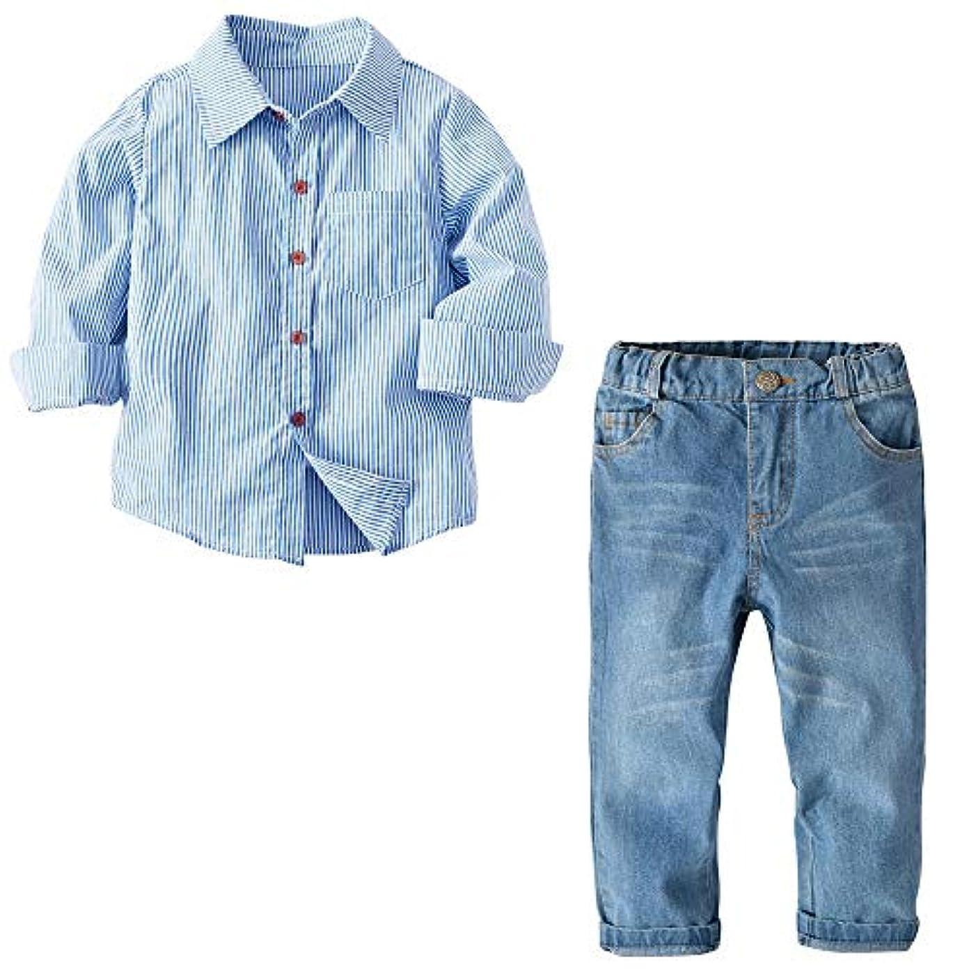 魅力虚栄心小間ベイビーボーイ衣装セット 子供の服のセットシャツジーンズの服リトルボーイの服のスーツ(0?6年) 可愛い (サイズ : 110)