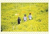 【Amazon.co.jp限定】エレ片 光光☆コントの人(L判ビジュアルシート付き) [DVD]