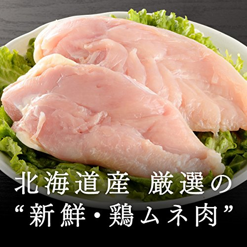 肉のあおやま 北海道産 鶏ムネ肉 1kg(500g ×2)[業務用](焼肉 肉 焼き肉 バーベキュー BBQ バーベキューセット)