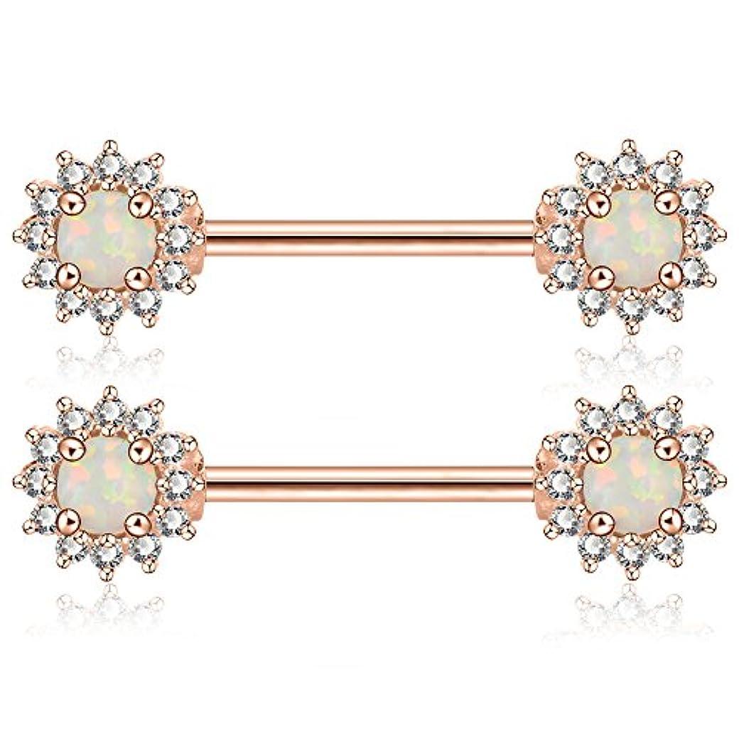 遺伝子ミンチプログレッシブoufer 2pcs 316lステンレス鋼ニップルリングバーベルオパールセンタークリアCZフィリグリー14 g乳首バー乳首ピアスジュエリー