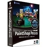 Corel PaintShop Pro X5 Ultimate 通常版