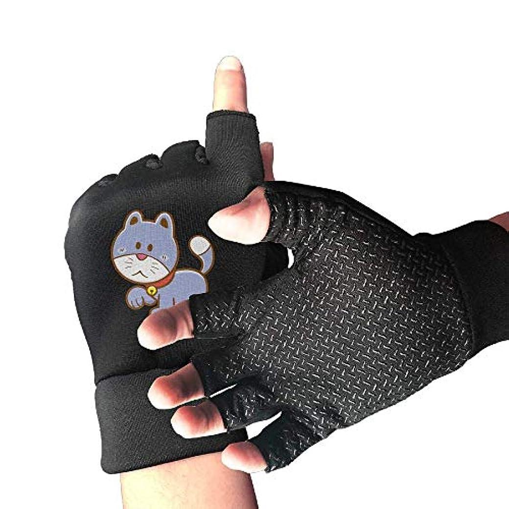 受信機推定促すCycling Gloves Hand-Drawn Cartoon Animal Eps Vector Material (6) Men's/Women's Mountain Bike Gloves Half Finger...
