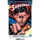 スーパーマン:サン・オブ・スーパーマン -REBIRTH-(仮)