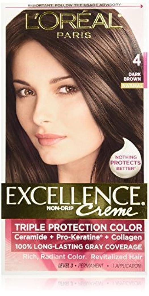 代数舗装するパイントExcellence Dark Brown by L'Oreal Paris Hair Color [並行輸入品]