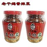 老干媽香辣菜【2点セット】 (シャンラーサイ) 激辛 中華調味料 漬物 中華食材 188g×2