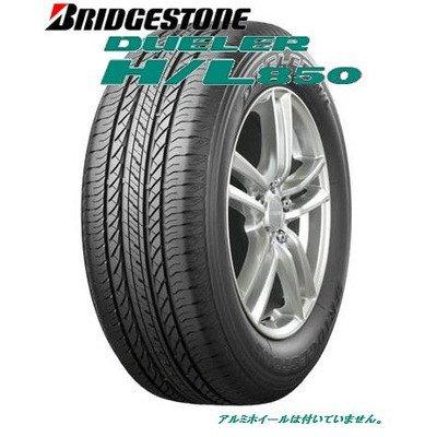 BRIDGESTONE 215/60R16 95H DUELER H/L 850 デューラーH/L850