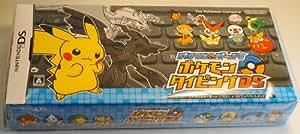 バトル&ゲット ポケモンタイピングDS (クロ)