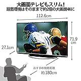 シャープ 50V型 液晶 テレビ AQUOS LC-50US5 4K 低反射「N-Blackパネル」搭載 Android TV